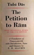 The Petition to Ram: Hindi Devotional Hymns…