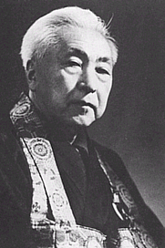 Author photo. Nyogen Senzaki. Photo from <a href=&quot;http://www.patheos.com/blogs/monkeymind/2007/12/nyogen-senzaki-on-sufism-and-zen.html&quot; rel=&quot;nofollow&quot; target=&quot;_top&quot;><i>patheos.com</i></a>.