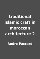 traditional islamic craft in moroccan…
