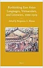 Rethinking East Asian languages,…