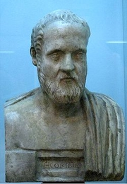 Author photo. Bust of Isocrates; plaster cast in the Pushkin Museum of the bust formerly at Villa Albani, Rome