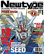 Newtype USA Vol. 1 No. 1 by Kimberly Guerre