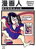 Mangajin by Mangajin Magazine