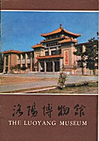 The Luoyang museum