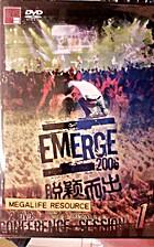 Emerge 2006 (1) (DVD) by Kong Hee