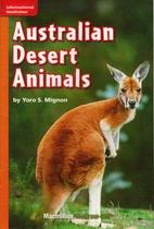 Austrailian Desert Animals by Yara S Mignon