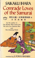 Comrade Loves of the Samurai: Songs of the…