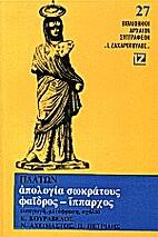 Apologia Socratis, Phaedrus, Hipparchus by…