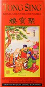 Tong Sing The Chinese Book of Wisdom - Dr. Charles Windridge