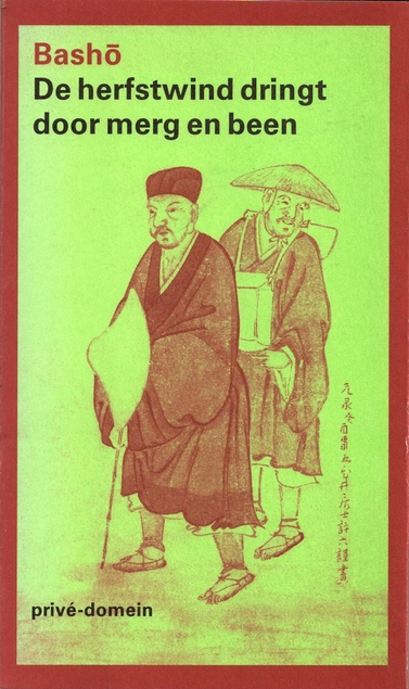 the story of the aged mother by matsuo basho By matsuo basho and dorothy britton paperback $399 (36 used & new offers) 35 out of 5 stars 6 the narrow road to oku jul 25, 2017 by matsuo basho.