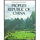 People's Republic of China (Enchantment of…