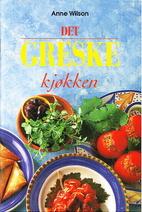 Step-By-Step Greek Cooking by Anne Wilson