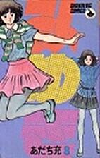Miyuki, Volume 8 by あだち 充