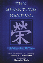 The Shantung Revival (The Greatest Revival…