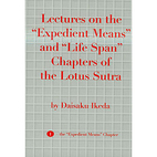 The Heart of the Lotus Sutra: Lectures on…