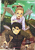 Haibane-Renmei: Complete Vols. 1-4 by…