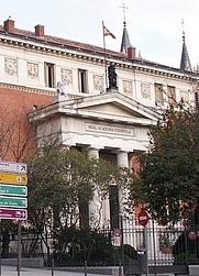 Author photo. Real Academia Española, Madrid, Spain.  Photo by J.L. De Diego / Wikimedia Commons