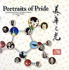 Portraits Of Pride by CHINESE HISTORICAL…