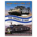 THE ISRAELI WAY. ISRAELI WILD &CRUEL CATS.…