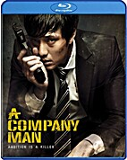 A Company Man by Sang-yoon Lim