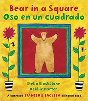 Bear in a Square Bilingual Spanish (Barefoot…