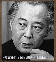 Author photo. Shuichi Kato