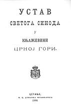 Ustav Svetoga Sinoda u Knjaževini Crnoj…