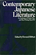Contemporary Japanese Literature by Howard…