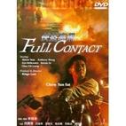 Full Contact by Ringo Lam