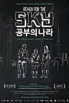 Reach for the Sky - DVD - 90' by Steven…