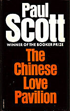 The Chinese Love Pavilion by Paul Scott