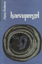 Kaevupeegel by Aimée Beekman