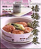 Pei Mei's Home Style Chinese Cooking by Pei…