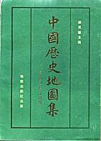 Historical Atlas of China (Volume II) - Qin…