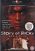The Story of Ricky by Ngai Choi Lam