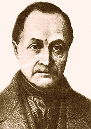Author photo. From <a href=&quot;http://en.wikipedia.org/wiki/Image:Auguste_Comte.jpg&quot;>Wikimedia Commons</a>