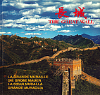 The Great Wall by Shun Lv