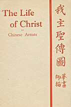 The Life of Christ by Chinese Artists by…