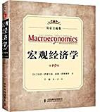 Macroeconomics (19th edition)…