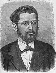Author photo. Wikimedia Commons & University of Texas at Austin's Public Domain Portrait Gallery