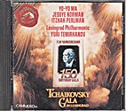 Tchaikovsky Gala in Leningrad / 1812…