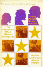 Young People, Study Politics! by Leon…