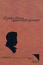 Pushkin Review, Volume 15, 2012