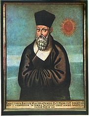 Author photo. Portrait painted in 1610 by Emmanuel Pereira (born Yu Wen-hui)