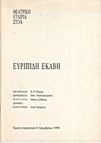 Theatrical Company Stoa Euripides Hecuba