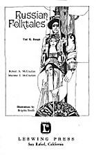 Russian Folktales by Tad Baugh