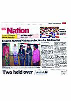 ENDON'S NYONYA KEBAYA COLLECTION FOR…