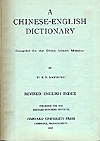 Chinese-English Dictionary - Compiled for…