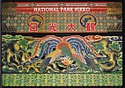 National Park Nikko