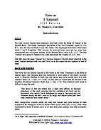 Notes on 1 Samuel by Thomas L. Constable